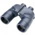 Bushnell Marine Binocular 7 x 50mm